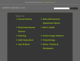 sohbit-alahibh.com screenshot