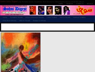 sohni-364b.kxcdn.com screenshot