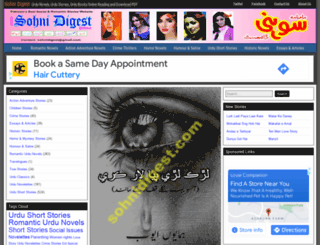 sohnidigest.com screenshot