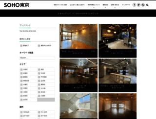 soho-tokyo.com screenshot