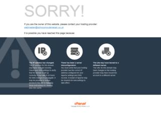 sohocomputerrepair.co.uk screenshot