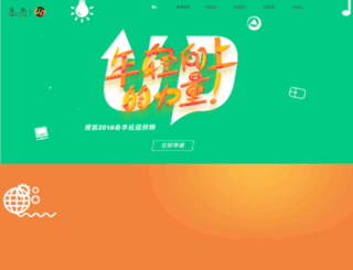 sohucampus.com screenshot