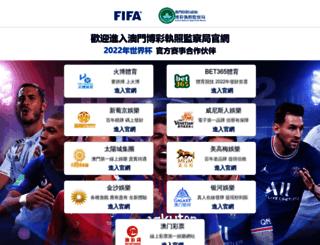 sohumconsciousness.com screenshot