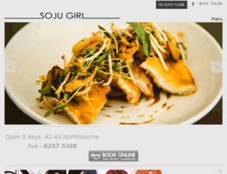 sojugirl.com.au screenshot
