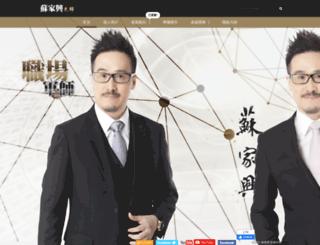 sokahing.com screenshot