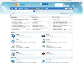soke163.com screenshot