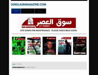 sokelasrmagazine.com screenshot
