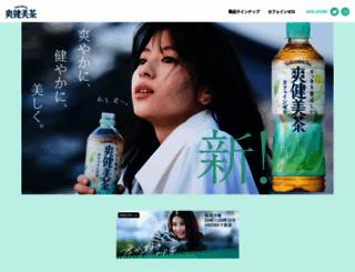 sokenbicha.jp screenshot