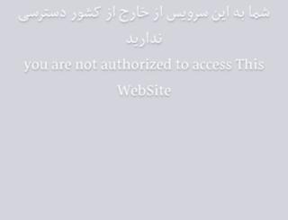 sokht.epolice.ir screenshot