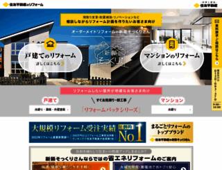 sokkuri3.com screenshot
