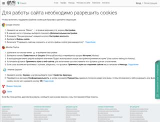 sokol.qp.ru screenshot