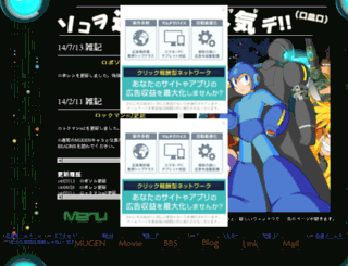 sokowodokunda.ma-jide.com screenshot