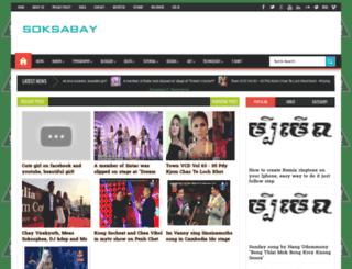 soksabay17.blogspot.com screenshot