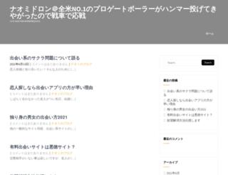 soku-ya.com screenshot