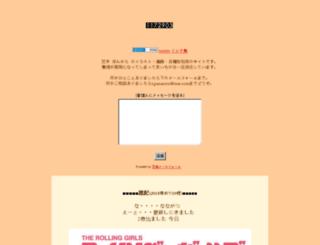 sokusekimaou.fc2web.com screenshot