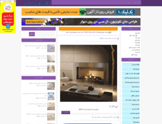 sol-fox.org screenshot