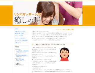 sol-online.org screenshot