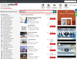 solapuronline.in screenshot