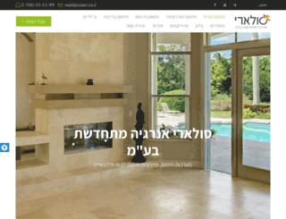 solari.co.il screenshot