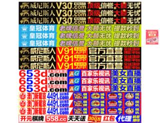 solari88.com screenshot