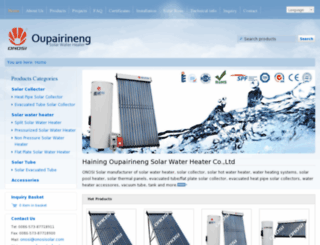 solarwaterheaters.cc screenshot