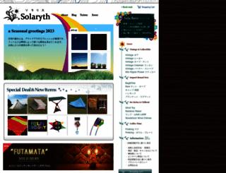 solaryth.com screenshot