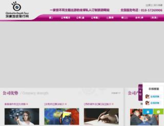 soleil-global.com screenshot