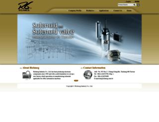 solenoid.com.tw screenshot