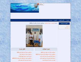 soli-school.com screenshot