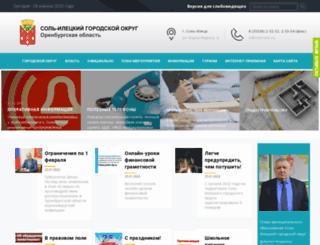 soliletsk.ru screenshot