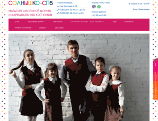 solnishko-spb.ru screenshot