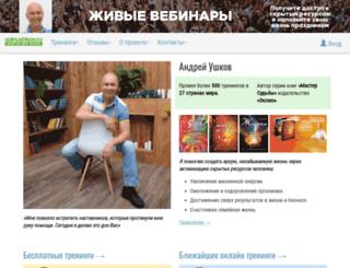 solnushkov.ru screenshot