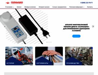 solnyshco.com screenshot
