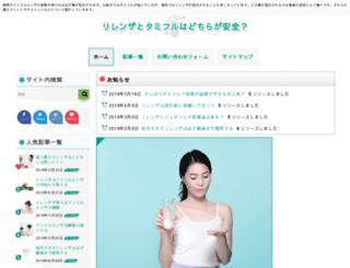 solostreamsites.com screenshot