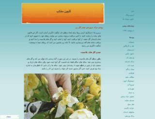soltanmkm.blogfa.com screenshot