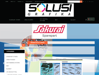 solusigrafika.com screenshot
