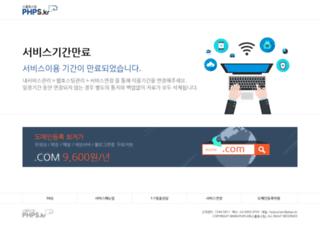 solutionbank.co.kr screenshot