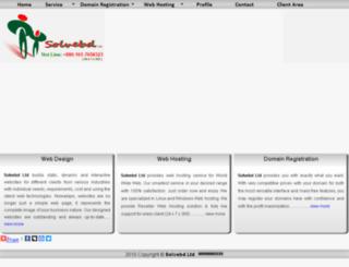 solvebd.com screenshot