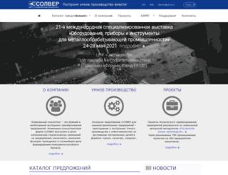solver-net.com screenshot