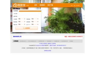 solvguan.com screenshot