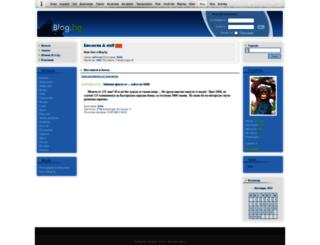 solvivera.blog.bg screenshot