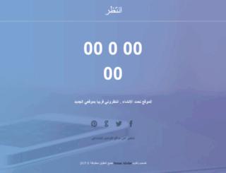 somaralodat11.eb2a.com screenshot