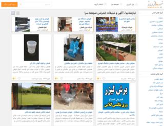 somesara.niazerooz.com screenshot