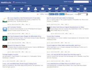 somovo.hotbizzle.com screenshot