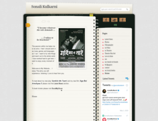 sonalikulkarni.org screenshot