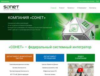 sonetnn.ru screenshot