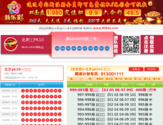 soneyweb.com screenshot
