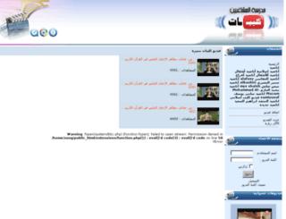 song.bdr130.net screenshot