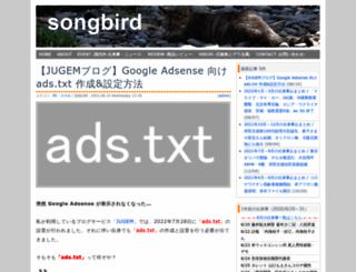 songbird.jugem.cc screenshot