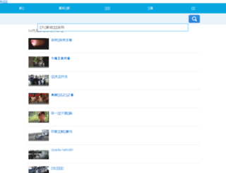 songchaoke.cn screenshot
